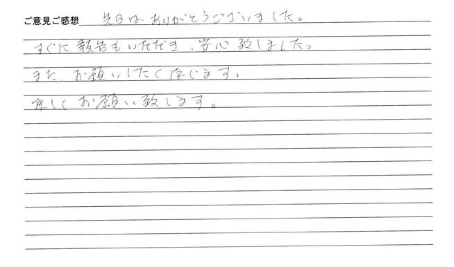 札幌、石狩のペットシッター