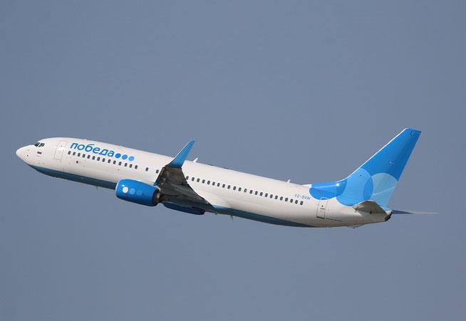 """B 737-8MA/W  """" VQ-BAW """"  Pobeda -1"""