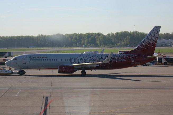 """B 737-8Q8(W) """" VQ-BPX """"  Orenair / Rossija -2"""