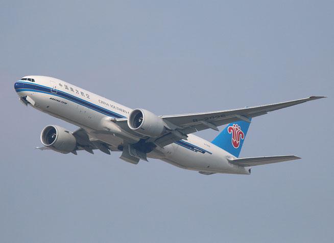 """B 777-F1B """" B-2026 """" China Southern Cargo -1"""