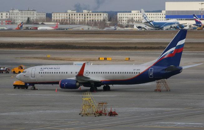 """B 737-8LJ/W  """" VP-BRR """"  Aeroflot -1"""