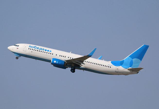 """B 737-8LJ/W """" VQ-BTJ """"  Pobeda -1"""