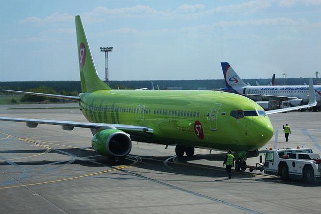 """B 737-8GJ/WL  """" VQ-BVK """"   S7 Airlines -1"""