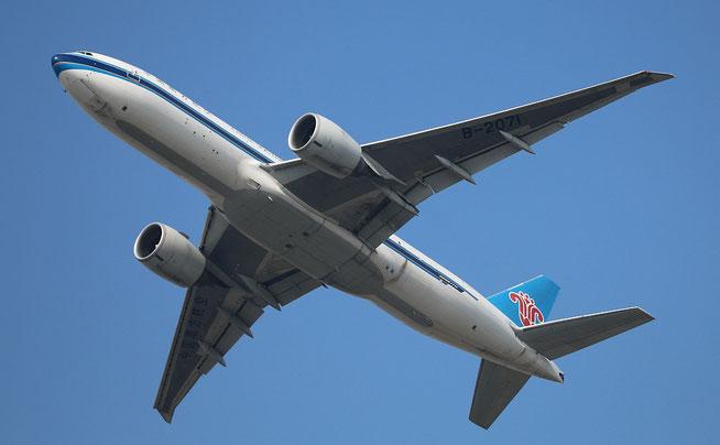 """B 777-F1B  """" B-2071 """" China Southern Cargo -3"""