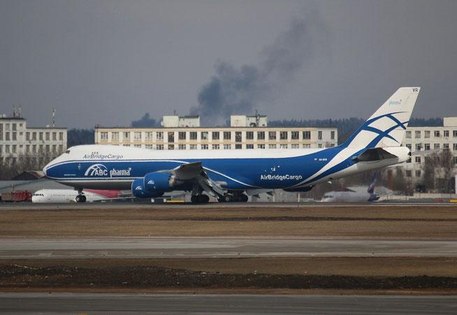"""B 747-867/F """" VQ-BVR """" Air Bridge Cargo -1"""