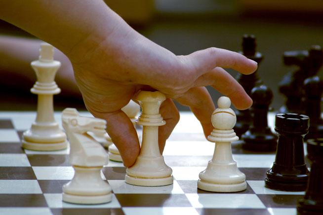 東京都練馬区のチェス教室