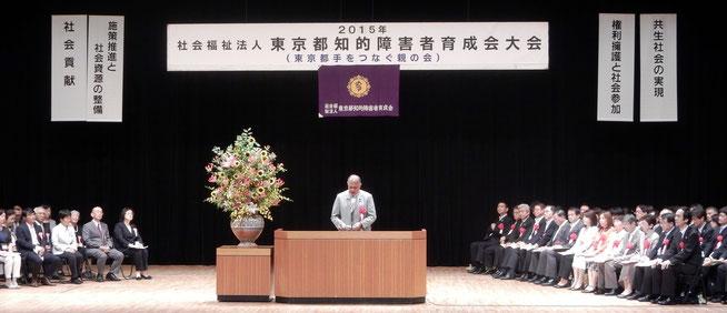 2015.7.10 開催の平成27年度東京都知的障害者育成会大会 於:なかのゼロ大ホール             田無手をつなぐ親の会からも大勢が参加しました。