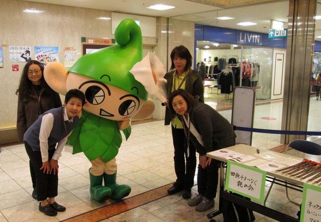 アスタ・センターコートで開催された「いこいーなの日」のイベントに参加した田無手をつなぐ親の会の小矢野会長(左手前)と会員のみなさん (2015年11月)