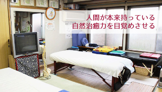 佐賀県武雄 とよむら整体施術院