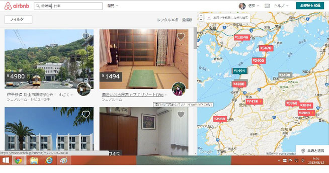 愛媛県のリスティングは8/12(水)時点で36件です。今後益々増加が予想されます!