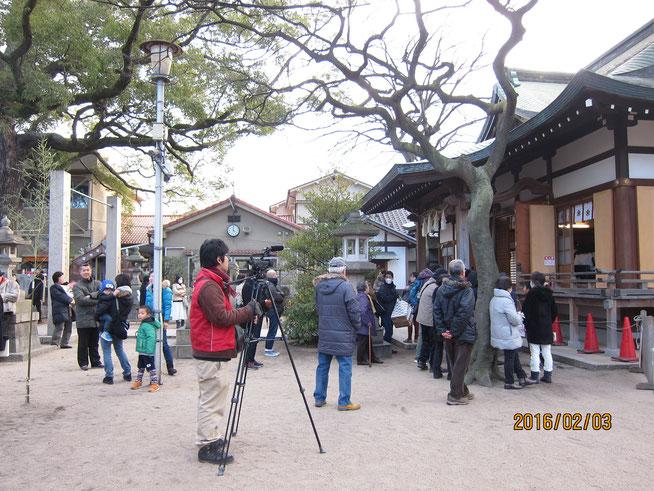 平成28年 節分祭 ベイコムチャンネル 取材 尼崎市 皇大神社