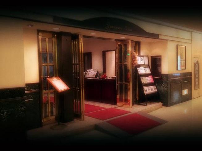 芦屋 山村サロン (平成28年8月31日 30年の歴史に幕を下ろした)