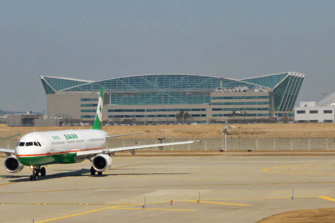 An outbuilding at Incheon Airport