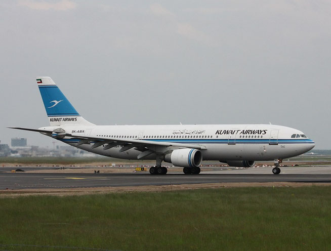 A300 9K-AMA-1