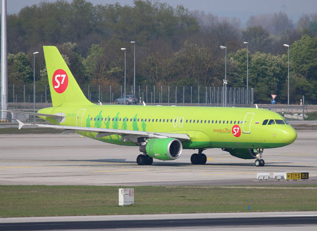 """A 320-214  """" VQ-BES """" S7 Airlines -1"""