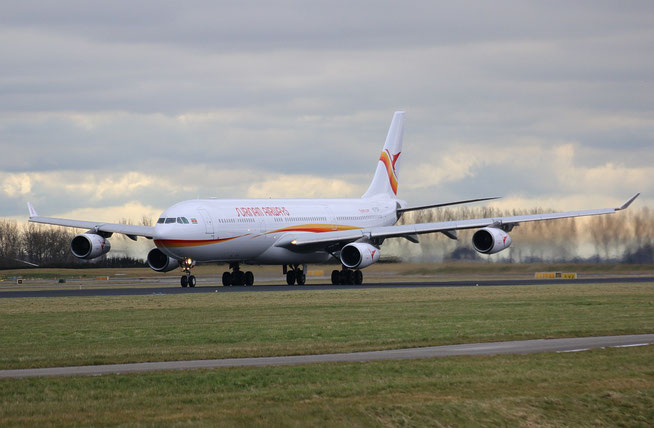 "A 340-313  "" PZ-TCR ""  Surinam Airways -1"