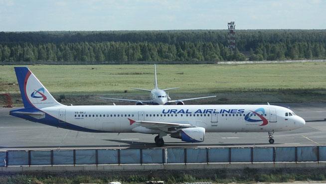 A321 VQ-BKJ-1
