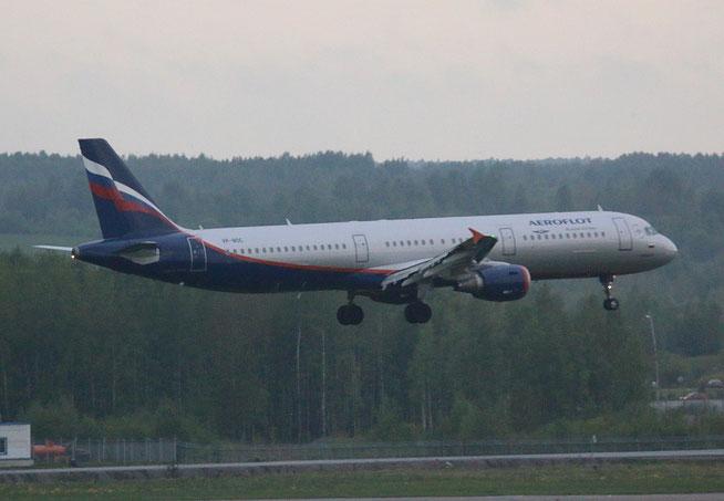 """A 321-211 """" VP-BOC """"  Aeroflot -1"""
