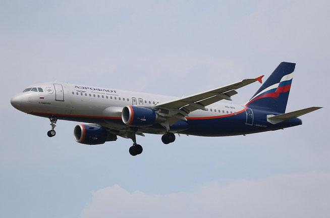 A320 VQ-BIU-1