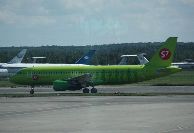 A320 VP-BCZ-1