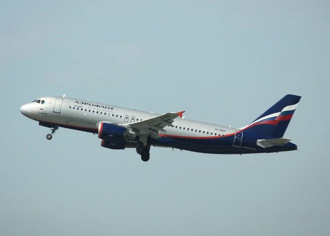 A320 VP-BZP-1