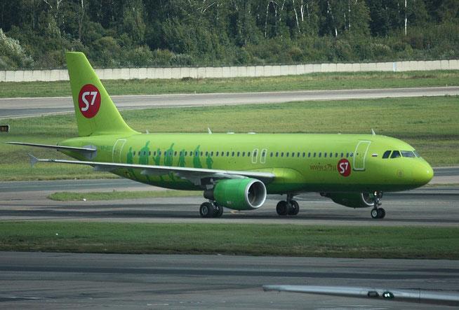 A320 VP-BDT-1