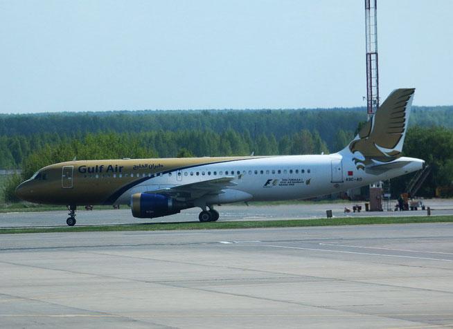 """A 320-214  """" A9C-AO """"  Gulf Air -1"""