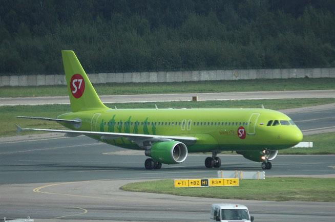 A320 VP-BOG-1