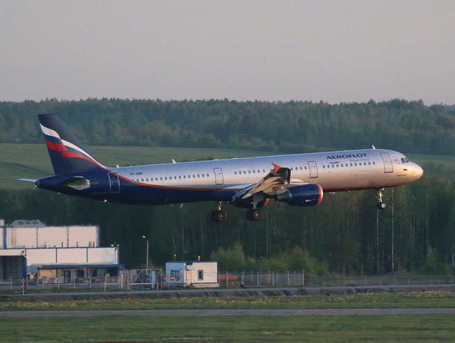 A321 VP-BWP-1