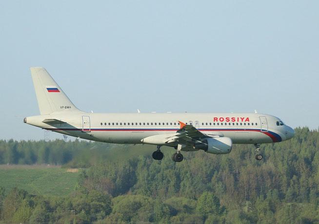 A320 VQ-BHW-1