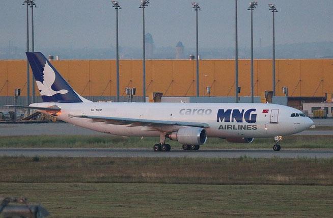 A300 TC-MCD-1