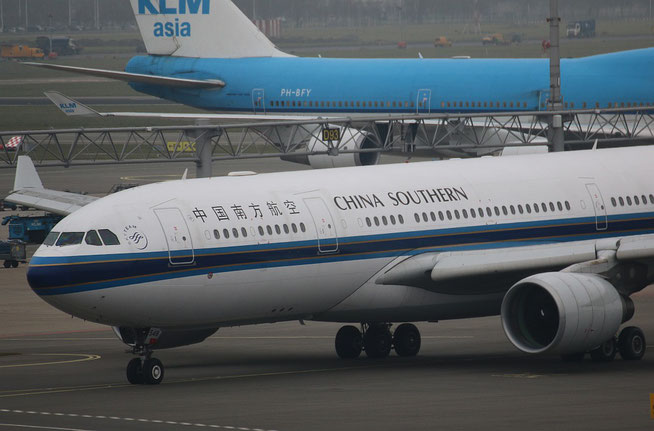 "A 330-223  "" B-6548 "" China Southern Airlines -1"