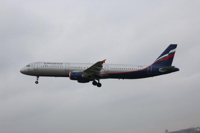 A321 VQ-BOH-1