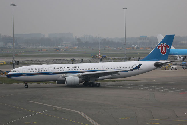 "A 330-223  "" B-6548 "" China Southern Airlines -2"