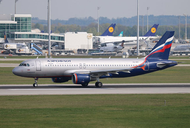 """A 320-214  """" VQ-BIR """"  Aeroflot -3"""