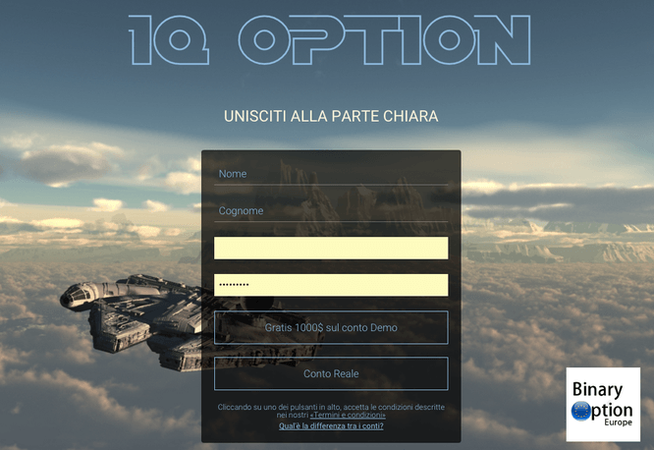 IQ OPTION STAR WARS LIGHT FORCE