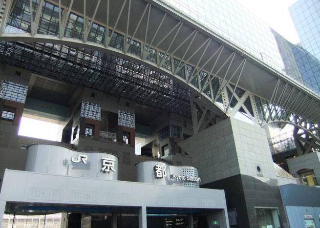 La gare de Kyōto - la porte...