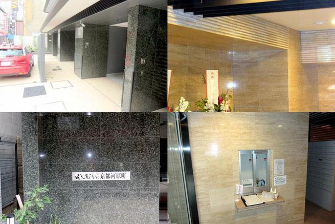 外壁御影石 ベルデフォンテン、内部 トラバーチン貼り