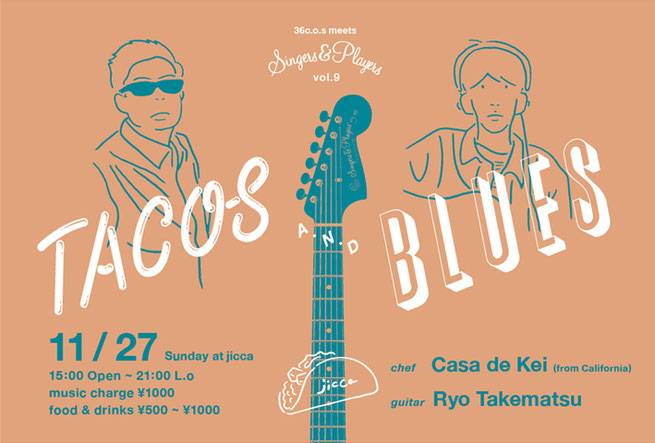 36c.o.s meets singers & players.vol.9  TACOS AND BLUES