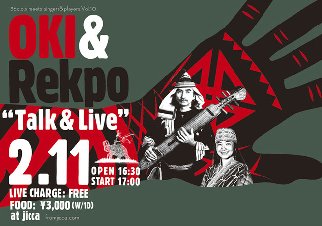 "36c.o.s meets singers & players.vol.10  OKI & Rekpo""Talk & Live"""