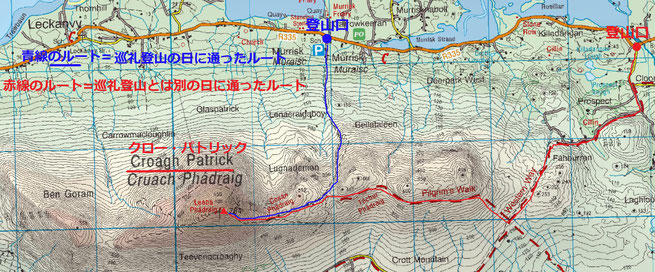 クロー・パトリック登山ルート