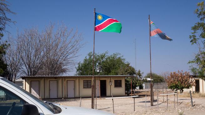 grenzposten | tsumkwe | namibia botswana
