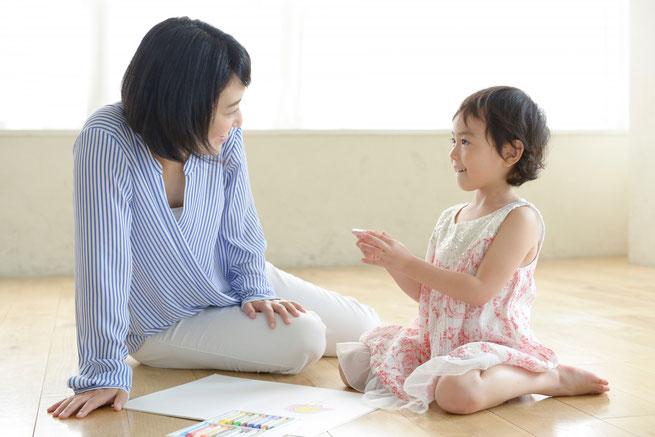 横浜市の女性と子どものための鍼灸院