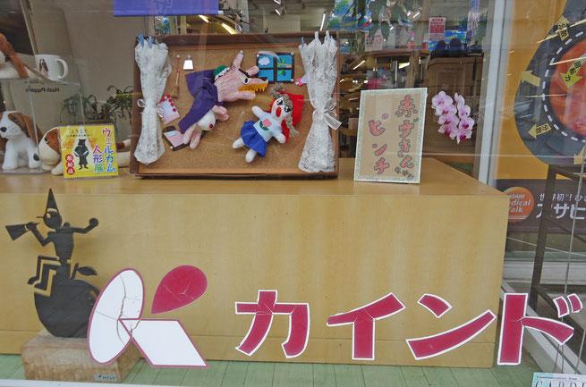 今年のウィンド人形展は、「赤ずきんちゃんピンチ!」です。