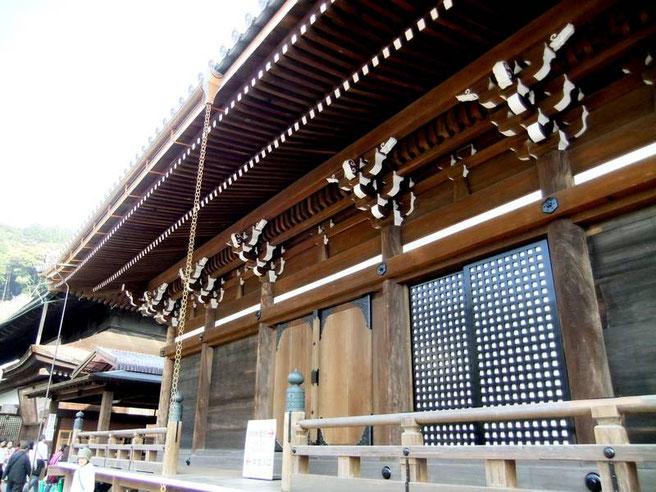 Asakura Hall