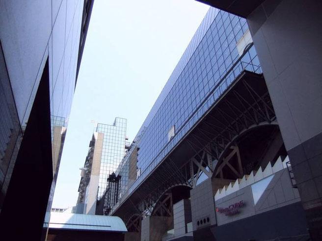 Sortie de la gare de Kyōto