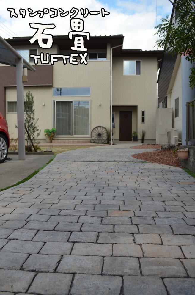 スタンプコンクリート グランドコンクリート ステンシル ファンタジー モルタル造形 デザインコンクリート タフテックス デメリット 失敗 劣化 剥がれ はがれ 色落ち 色褪せ 耐久性 経年変化 スタンプ デザイン コンクリート 滑る 滑り