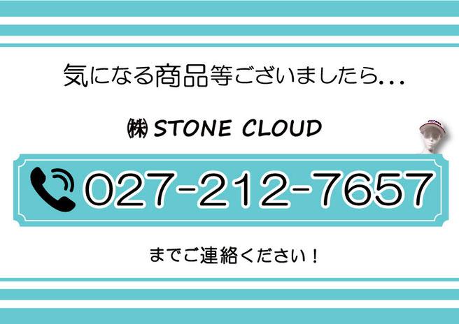ストーンクラウド STONE CLOUD  オリジナルキャップ 販促品 プレゼント ゴルフ