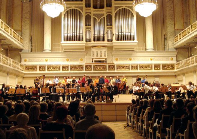 Konzerthaus Berlin, Großer Saal, Amateurmusik, Akkordeonorchester Harmonie, Pandurina