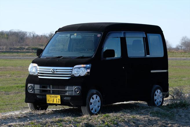the world's blackest car of Daihatsu